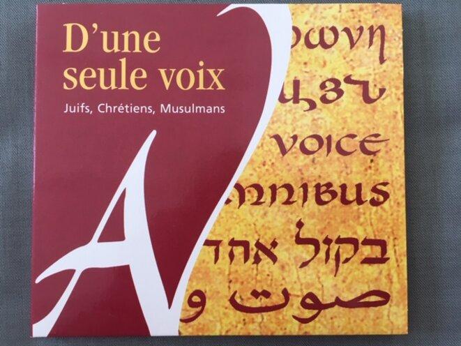 Des chants du Proche-Orient pour illustrer sa pluralité religieuse. DR