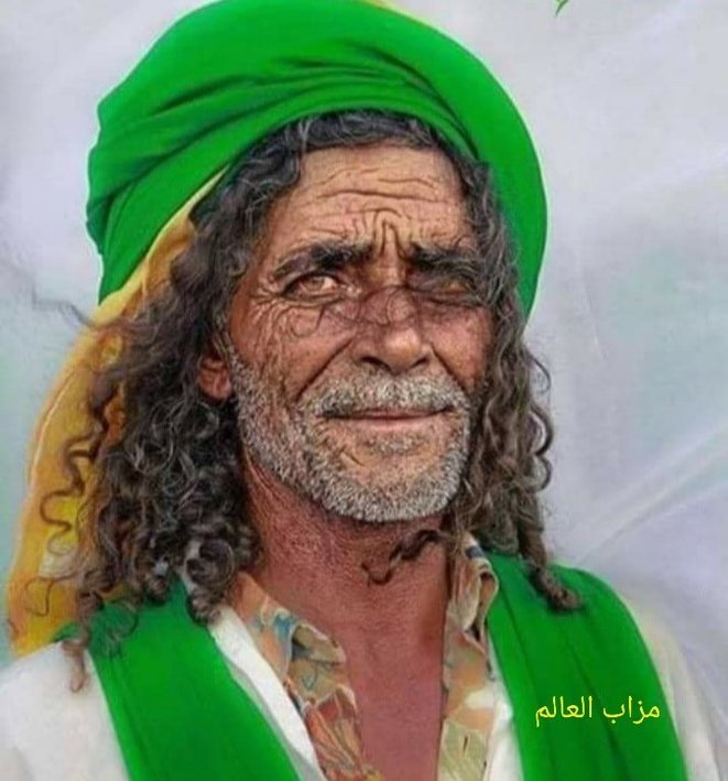 Bouhali, Benahmed