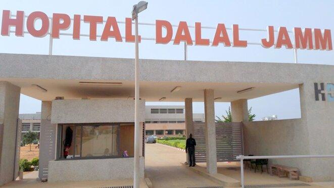 Hôpital Dalal Jamm dans la banlieue de Dakar
