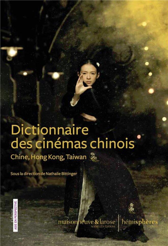 dictionnaire-des-cinemas-chinois