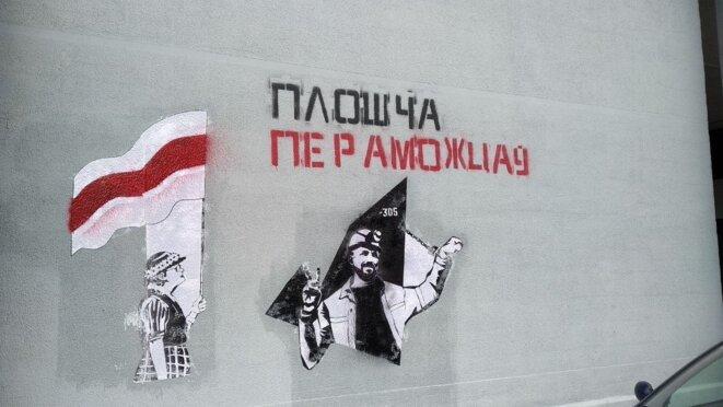 La place des vainqueurs, Minsk