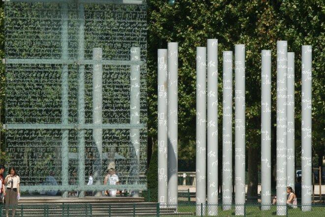 monument-de-la-paix2