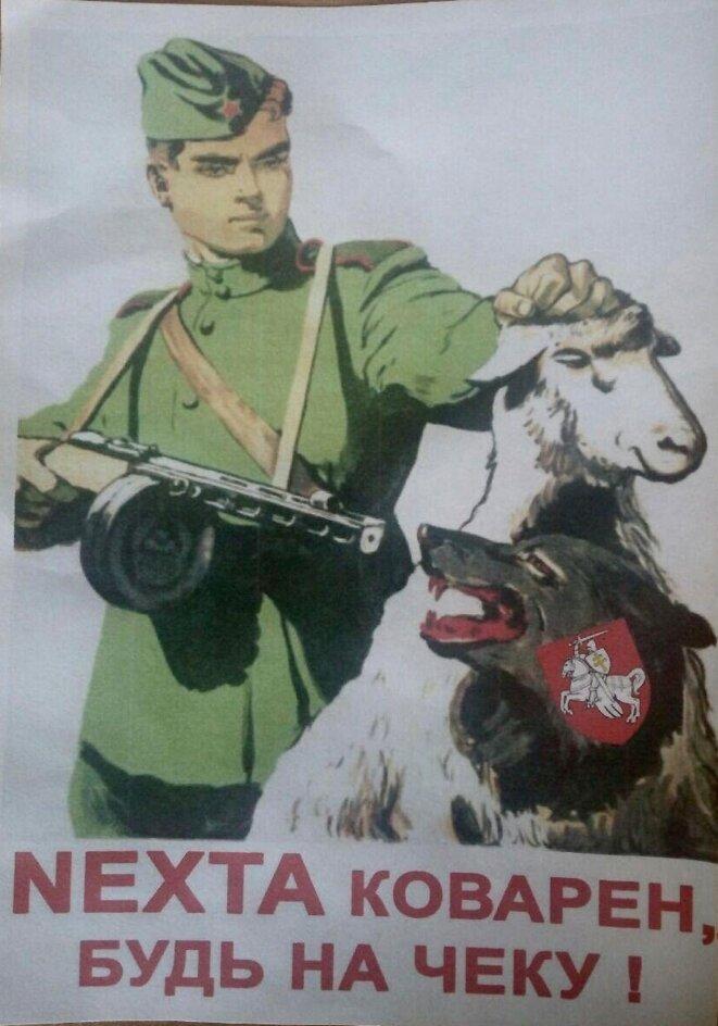Nouvelle affiche : la chèvre = les gens qui protestent, le chien = les forces ennemies de l'Occident. Le soldat est soviétique