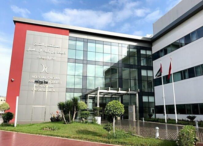 L'hôpital où a été admis le président de la HAC