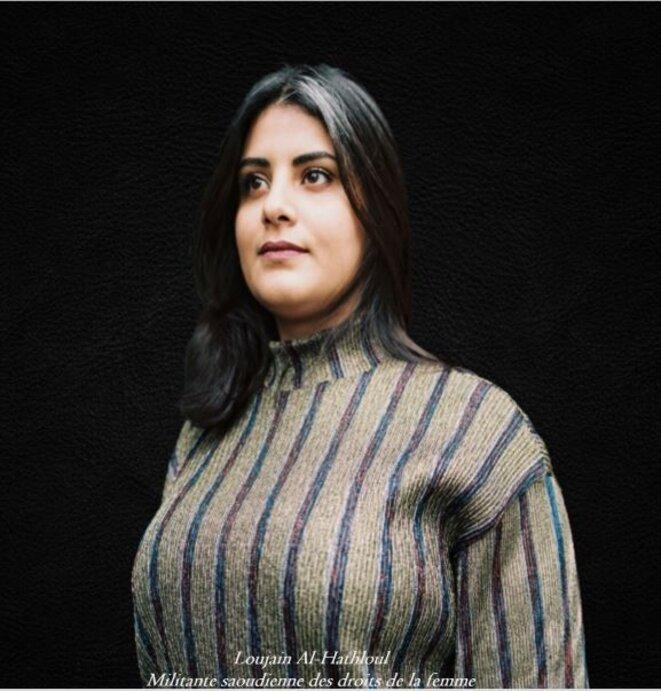 3e édition du Forum mondial Normandie pour la Paix : Loujain Al-Hathloul, lauréate du Prix Liberté 2020