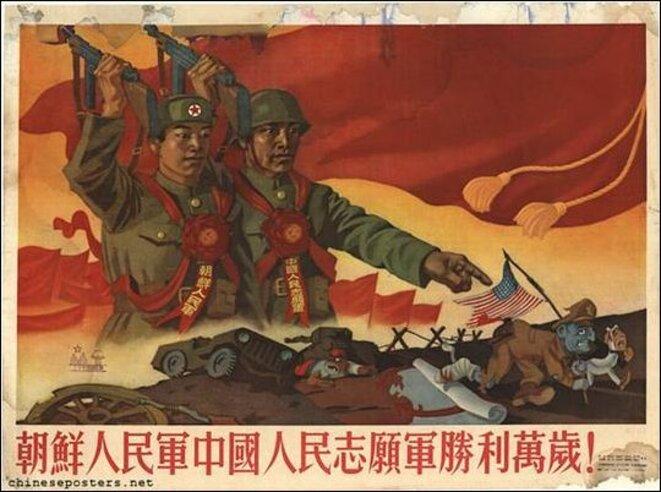 Affiche de l'Armée des volontaires du peuple chinois (AVPC) - 1950