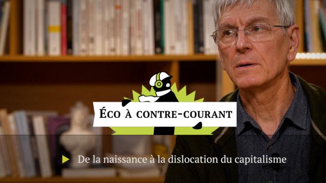 eco-cc-24-illustr