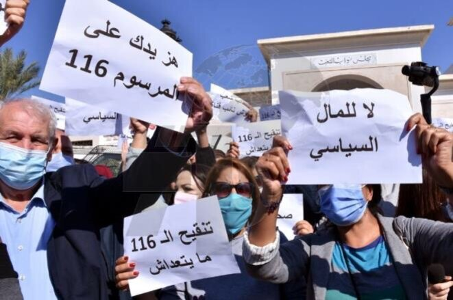 manif-journalistes-tunisiens-le-20-octobre-devant-le-parlement-denoncant-le-decret-116-photo-tap