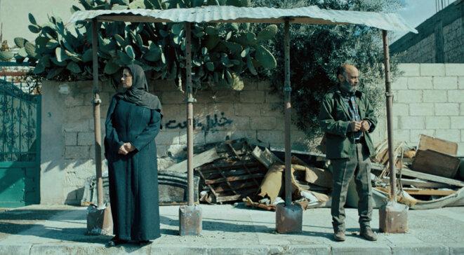 """Gaza mon amour"" d'Arab et Tarzan Nasser © Sophie Dulac Distribution"