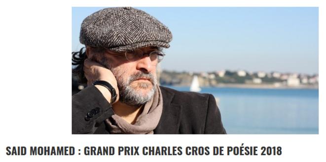 said-mohamed-prix-charles-cros-de-poesie-2018