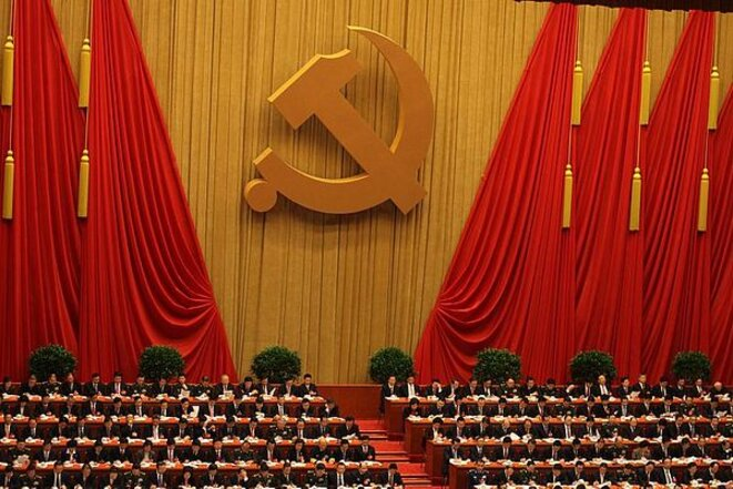 18th-national-congress-of-the-communist-party-of-china