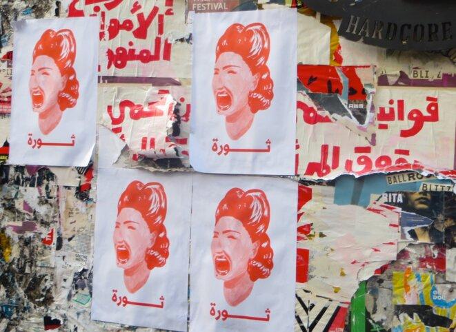 """Dessin tiré de """"Ô nuit, ô mes yeux"""", de Lamia Ziadé, détourné en 2019 avec le mot """"thawra"""", révolution, dans les rues de Beyrouth. © Lamia Ziadé"""