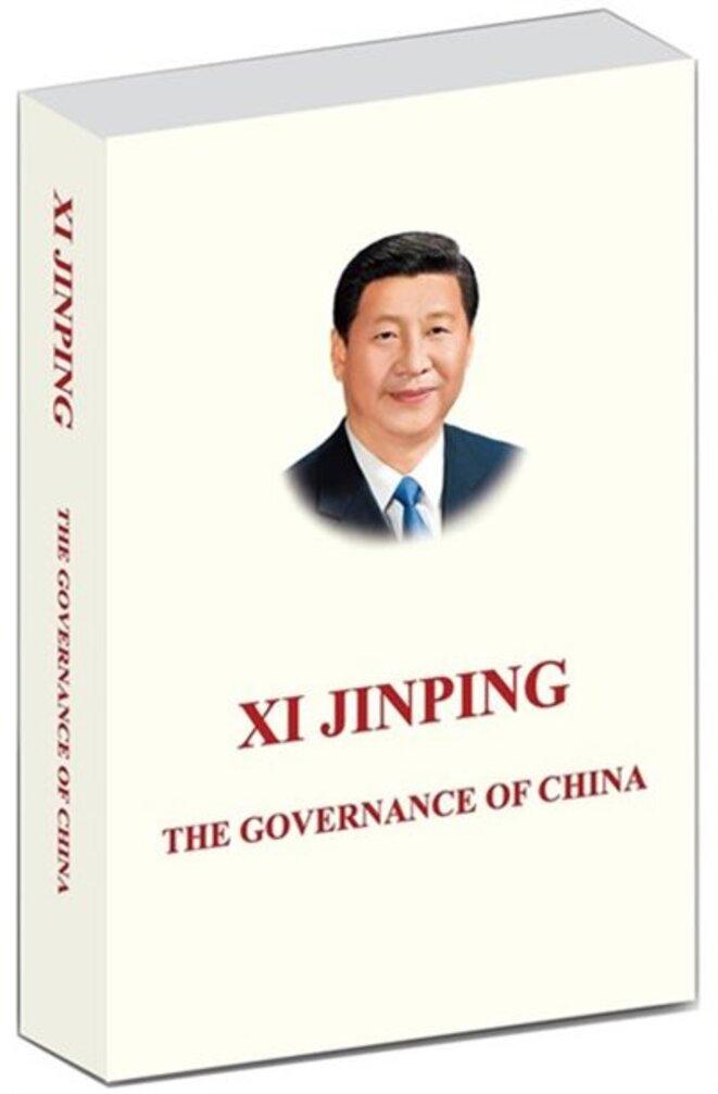 governanceofchina