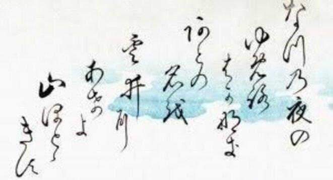 haiku-5
