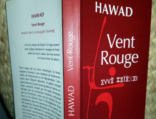 Vent Rouge © Masin Ferkal