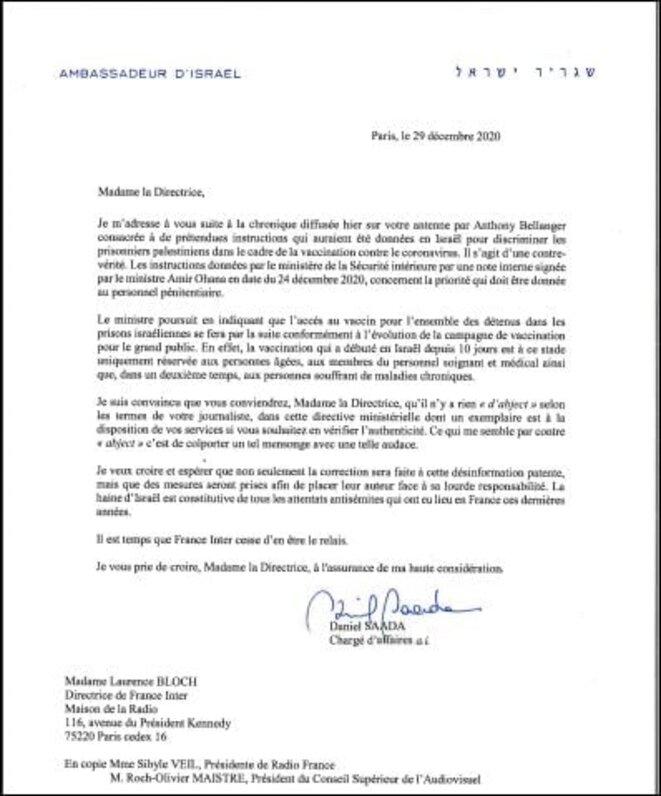Lettre de Daniel Saada à Laurence Bloch (29 décembre)