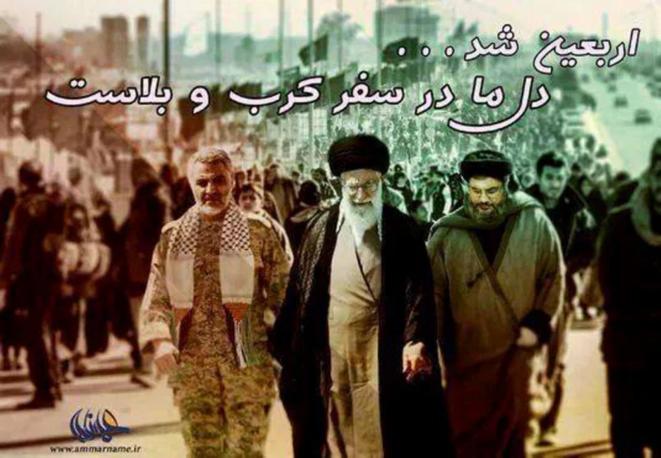 nasrallah-soleimani-khamenei