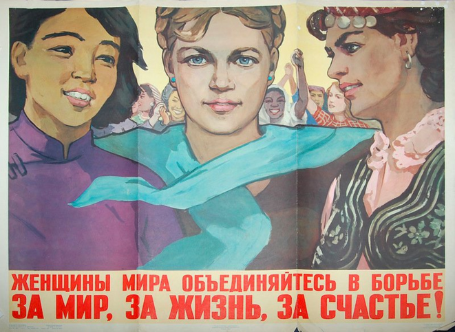 Affiche Soviétique de 1959 : Unité des femmes pour la Paix, la Vie, le Bonheur.