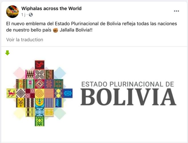 Nouvel emblème de l'État Plurinational de Bolivie.
