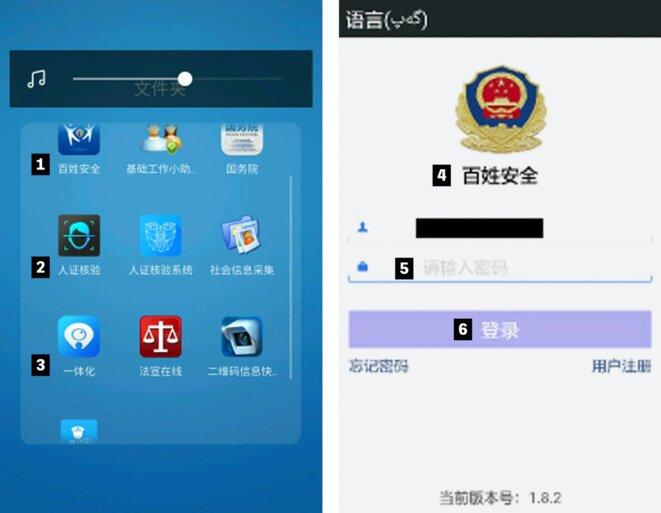 A gauche : Un smartphone utilisé par la police. A droite : Écran de connexion pour l'une des applications du smartphone, l'application Sécurité publique (Baixing Anquan).  Captures d'écran : Obtenues par The Intercept
