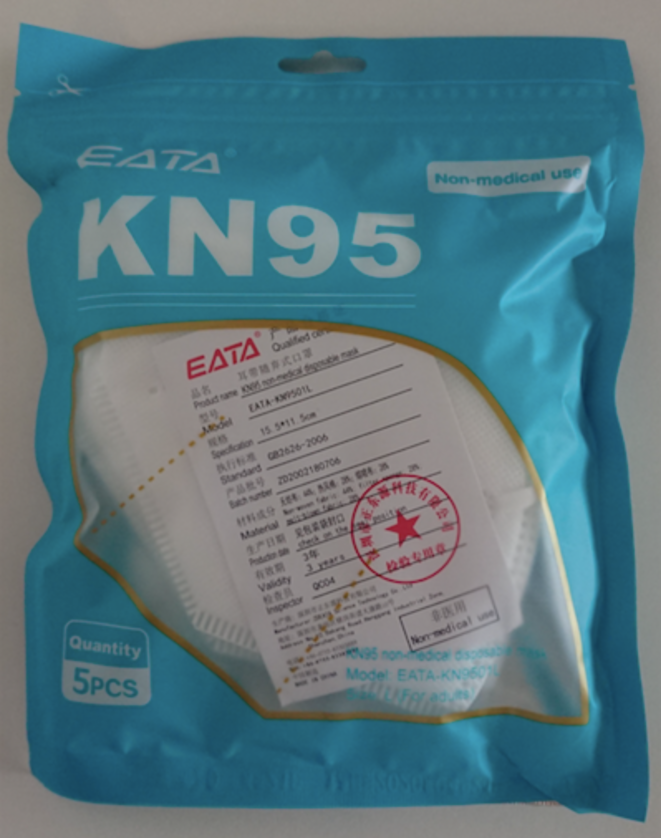 "Des masques KN95, ""non-medical use"", distribués dans un hôpital. © Document Mediapart"