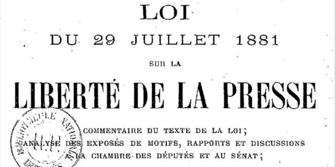 loi-du-29-juillet-1881-liberte-de-la-presse-france