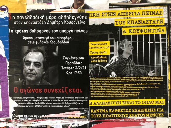 Affiches en soutien au prisonnier Dimitris Koufontinas. © EP/Mediapart