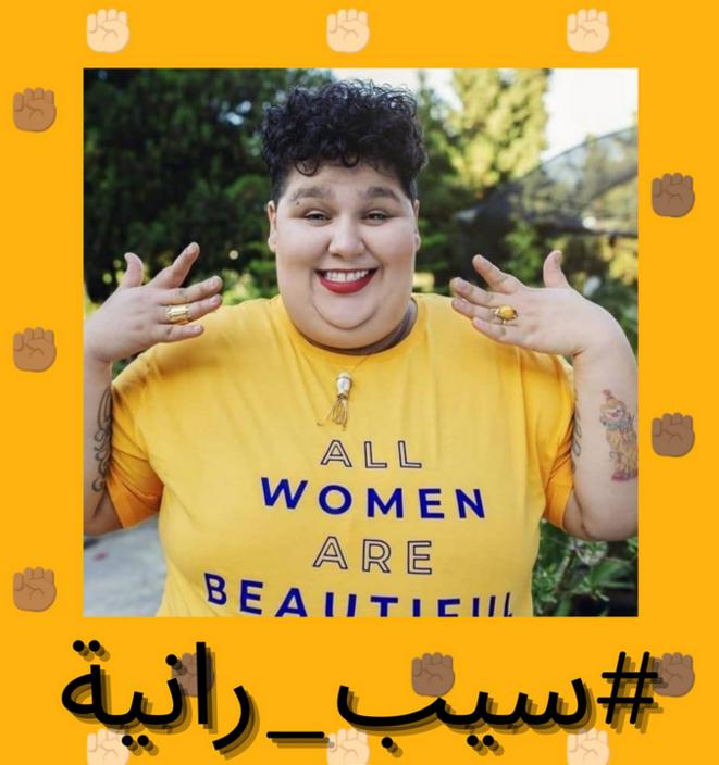 Rania Amdouni