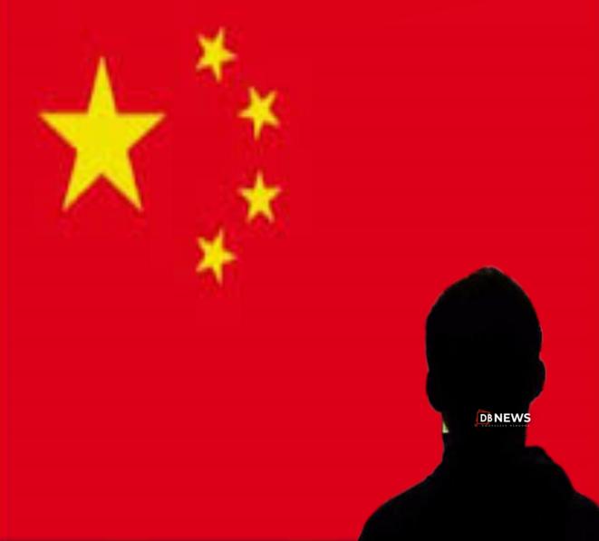 """Chine - L''université de Chongqing recrute des étudiants pour devenir """"mouchard"""" 2021©DBNEWS"""