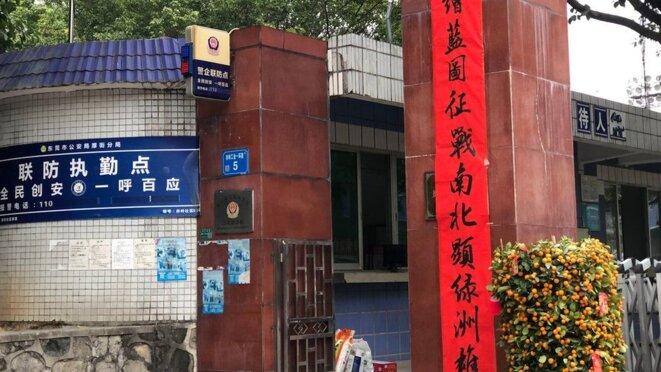 L'entrée de l'usine de chaussures Dongguan Luzhou dans le Guangdong