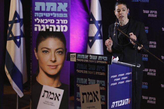 Merav Michaeli à Hod Hasharon, près de Tel-Aviv, le 14 mars 2021. © Jack Guez/AFP