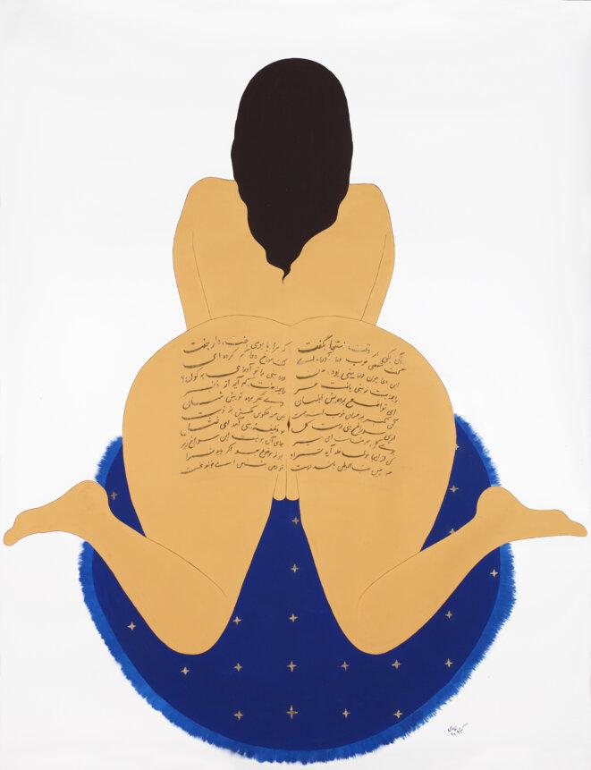 kubra Khademi, The two page book, 150 x 114 cm, gouache et feuille d'or sur papier, 2020. Production Fondation Fiminco © Courtesy de l'artiste et de la galerie Eric Mouchet, Paris.