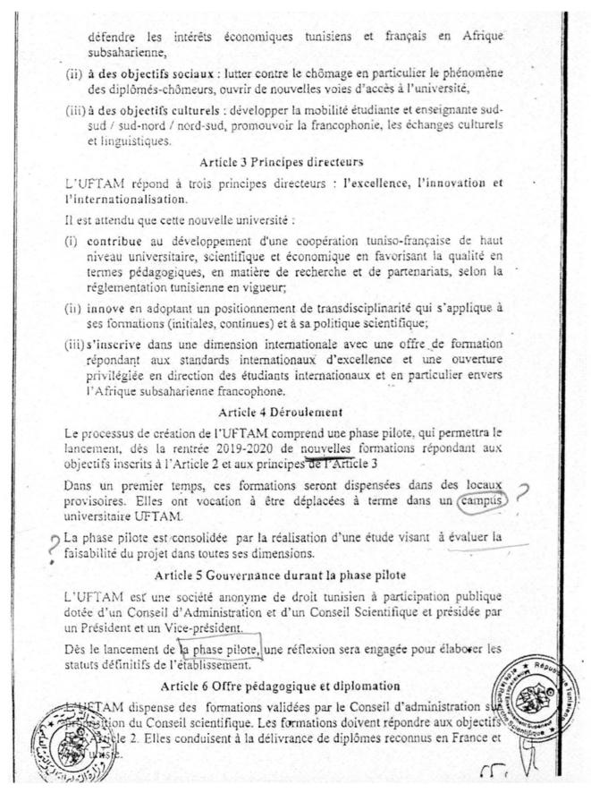 Extrait du protocole d'accord signé par Frédérique Vidal et Slim Khalbous, pour la création de l'UFTAM. © DR