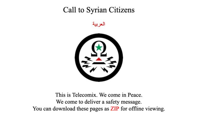 Une page de conseils de sécurité informatique mise en ligne pour la Syrie. © Capture d'écran