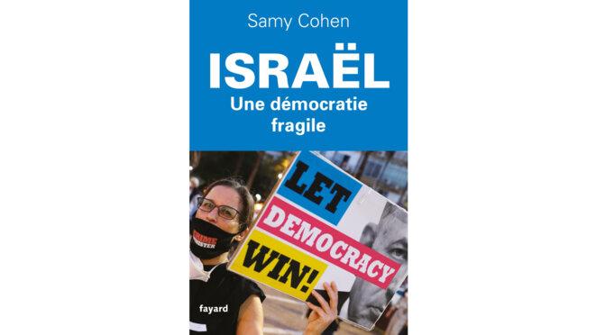 israel-democratie-cohen-jpeg