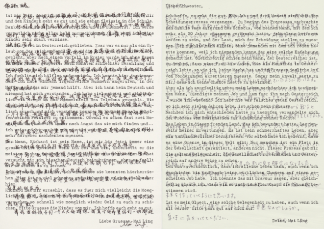 Mai Ling, Parler dans le vide, 2019. Lettres et enregistrements en allemand et langues d'origine, 30 min 25 sec, avec livre d'artiste. © Mai Ling