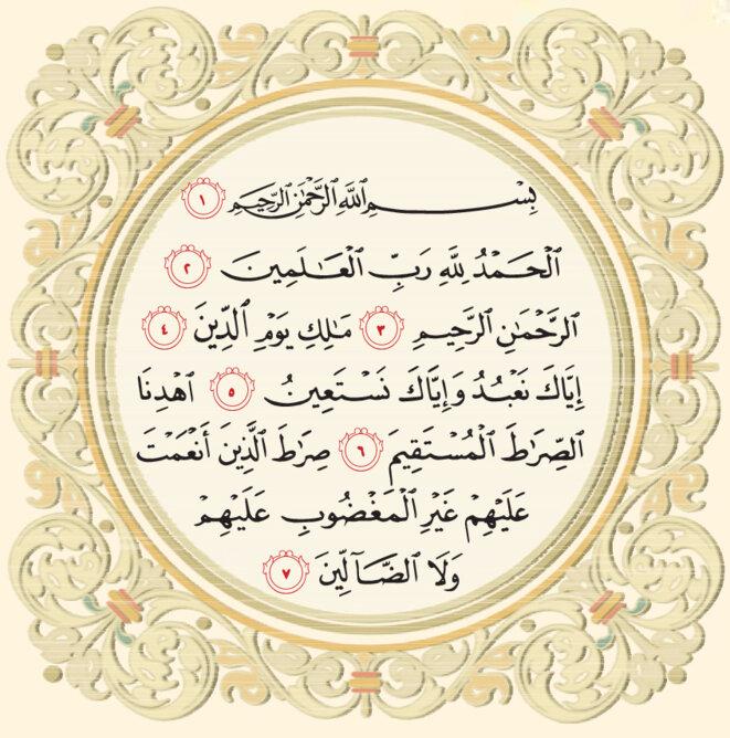 Sourate 1 - le prologue El Fatiha