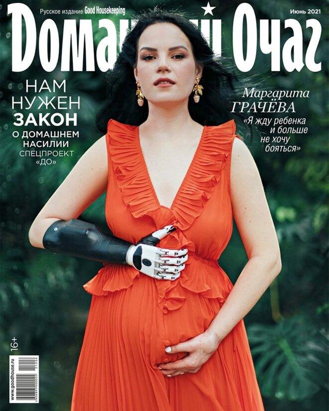 Couverture du numéro de juin 2021 de Domatchni otchag © Домашний очаг