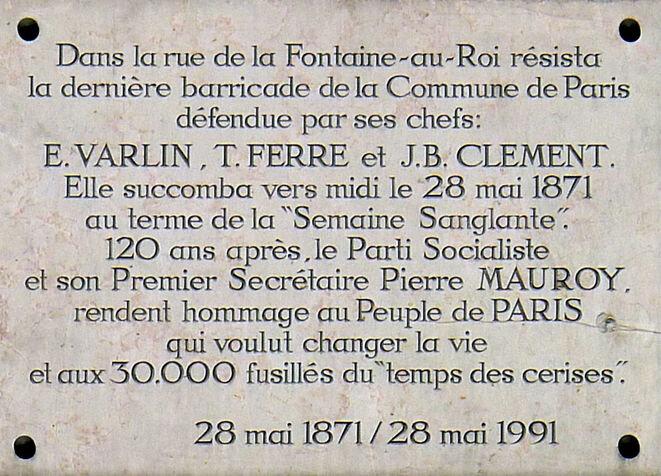 28-mai-paris-xi-rue-fontaine-au-roi-n17-plaque-commune