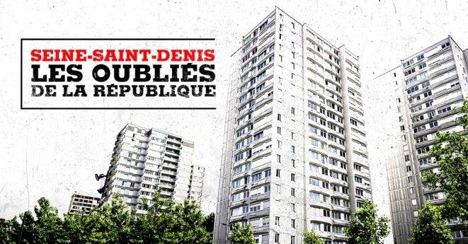 Seine Saqint-Denis © Alban De Ferris