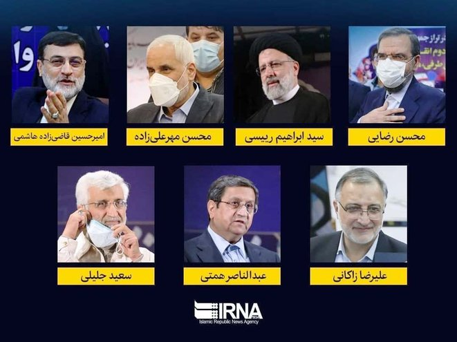 irna-ir-sept-candidats-approuves