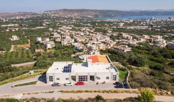 """La maison de retraite Aghia Skepi (""""Saint Toit protecteur"""") en Crète. © Capture du site agiaskepi.gr"""