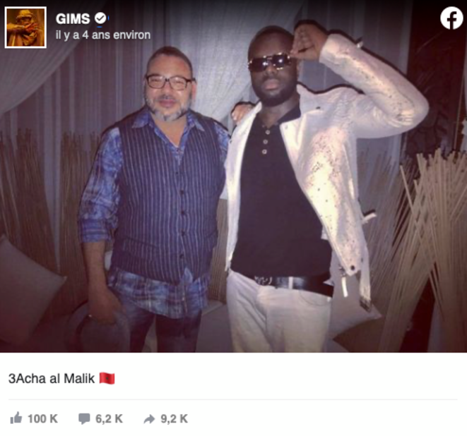 Un post Facebook de Maître Gims avec Mohammed VI, en 2017. © Capture d'écran Facebook.