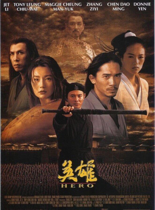 film-chinois