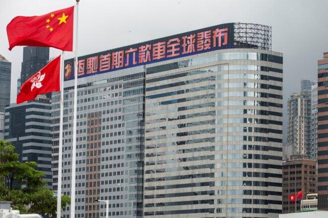 Le Evregrande Center à Hong Kong. © ISAAC LAWRENCE / AFP