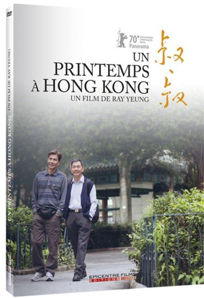 un-printemps-a-hong-kong-dvd