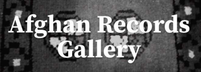 Afghan Records Gallery