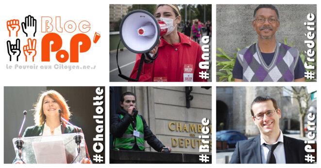 Le Bloc Pop' avec Charlotte Marchandise, Anna Agueb Porterie, Frédéric Amany, Brice Montagne et Pierre Schwarz © Pierre Schwarz
