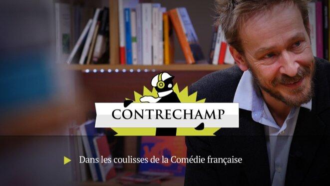 «Contrechamp»: Les coulisses de la Comédie-Française
