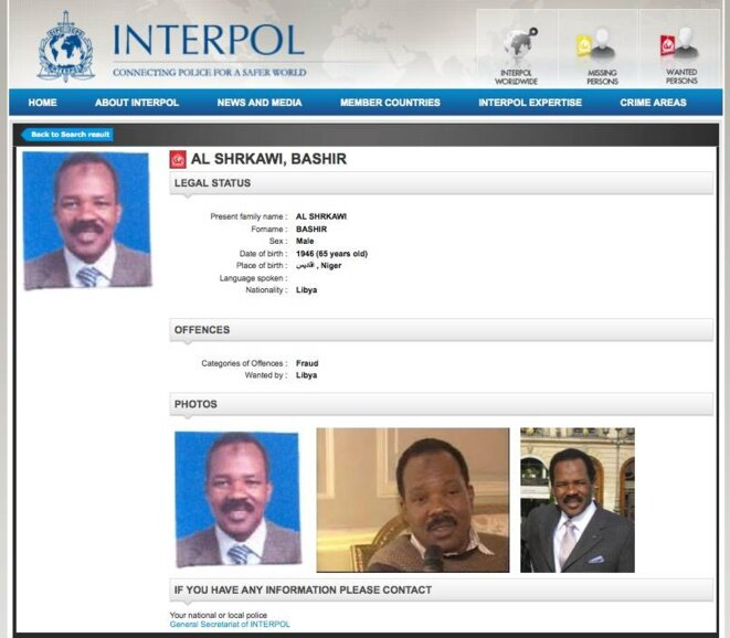 Capture d'écran du site d'Interpol